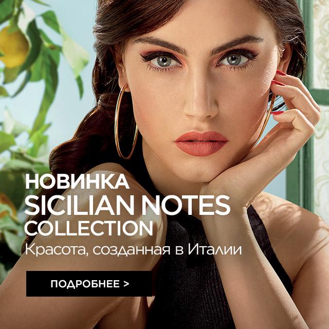 KIKO MILANO: средства макияжа, лаки, кремы для лица и тела